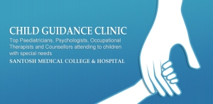 ADMISSION HELPLINE:08587926148